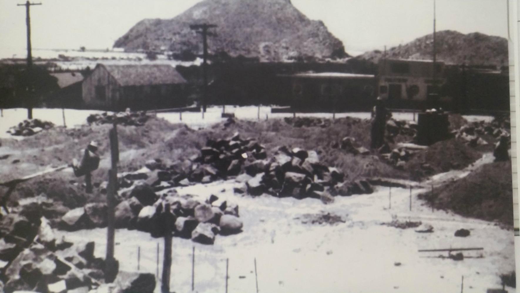 CSL Plaza 1947