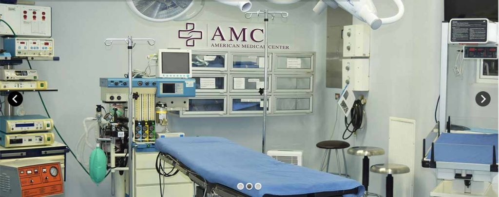 amc-hospital-american-medical-center-cabo